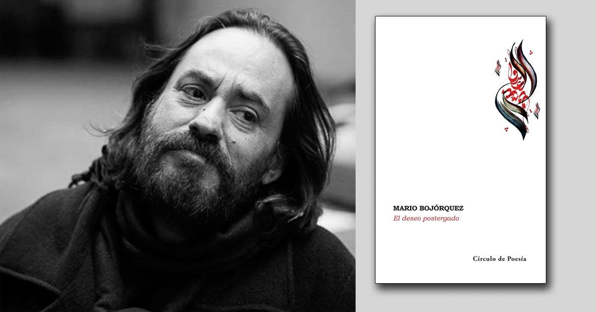 Breve apunte sobre 'El deseo postergado', de Mario Bojórquez