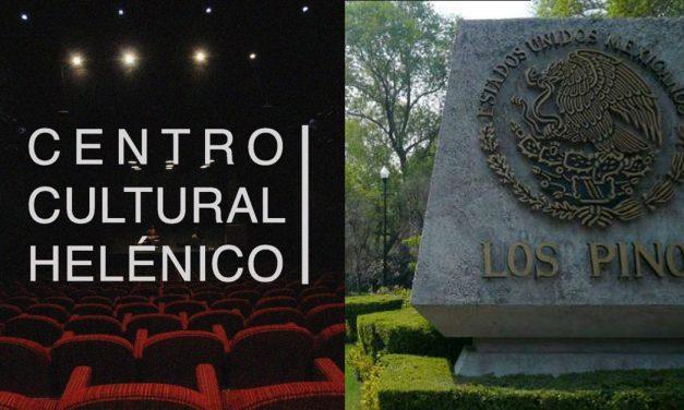 Nuevo espacio de teatro en el Complejo Cultural 'Los Pinos'
