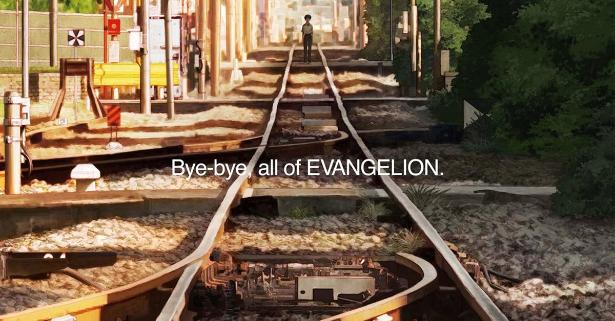 Nuevo adelanto de la esperada última película de Evangelion