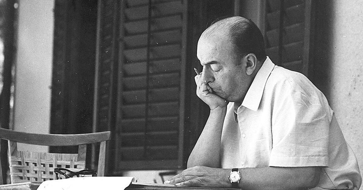 El canto general de Neruda