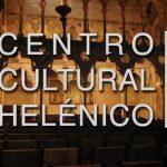 Recintos culturales continúan reapertura
